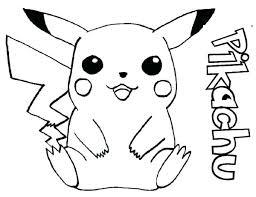 Pikachu Pokemon (ages 4+)